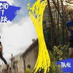 Trail Rocca Street Boulder Running 1 (3)